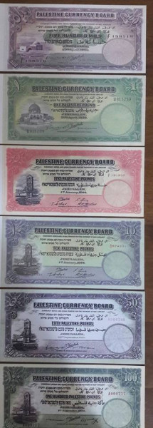العملة الفلسطينية قبل النكبة.. وتصاميمها التالية بقلم:علي بدوان