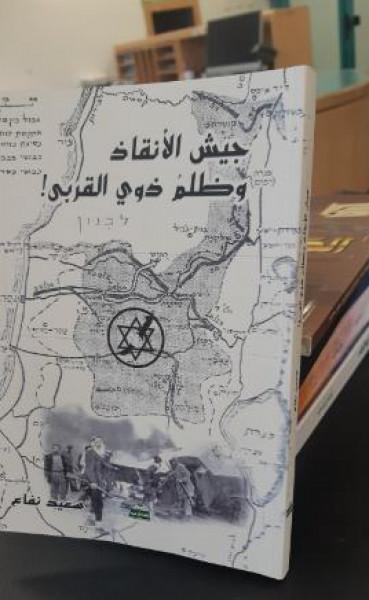 نقد جيش الانقاذ وظلم ذوي القربى بقلم:مصطفى عبد الفتاح