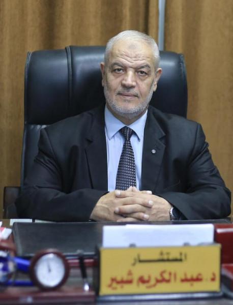 تعين نائبًا للرئيس بقلم:د.عبدالكريم شبير