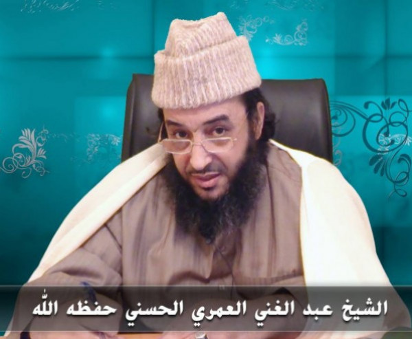 """كتاب """" الحوار الغائب """"  - 3 - : الإله الواحد بقلم: عبد الغني العمري الحسني"""