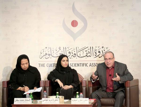 واقع النقد الأدبي في الإمارات في ندوة الثقافة والعلوم