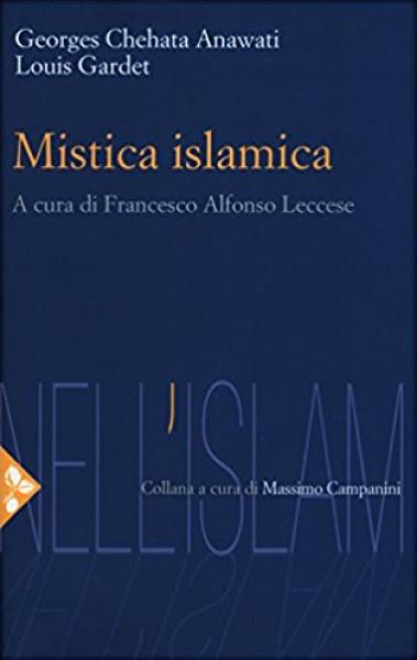 التصوف الإسلامي  بقلم:عزالدين عناية