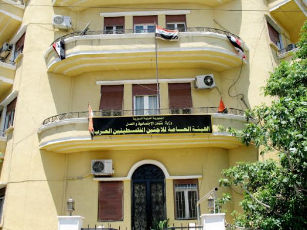 اليرموك وعين كرش بقلم:علي بدوان