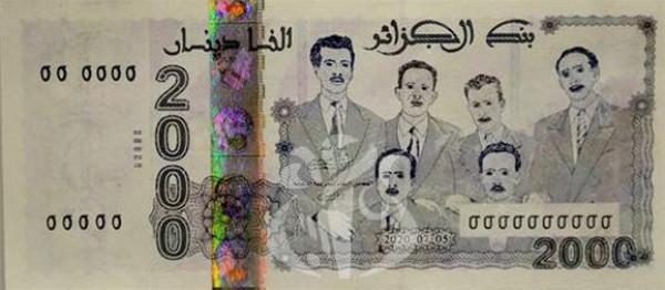 الجزائر الجديدة: الدينار الجزائري آفاق وتحديات!بقلم: محمد بونيل
