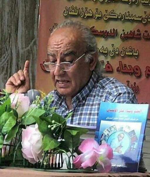 حوار مع الشاعر عصمت شاهين دوسكي
