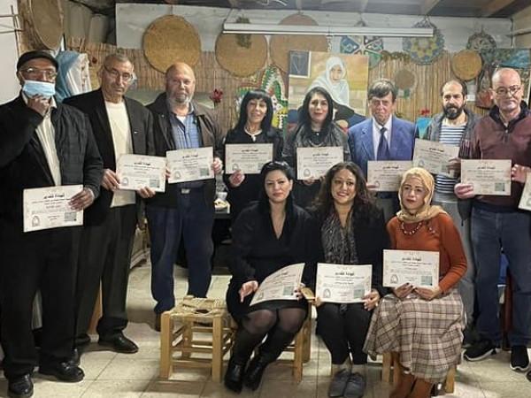 اختتامُ فعاليّات يوم الثّقافة الوطنيّة في في جَمعيّة السّباط في النّاصرة آمال عوّاد رضوان