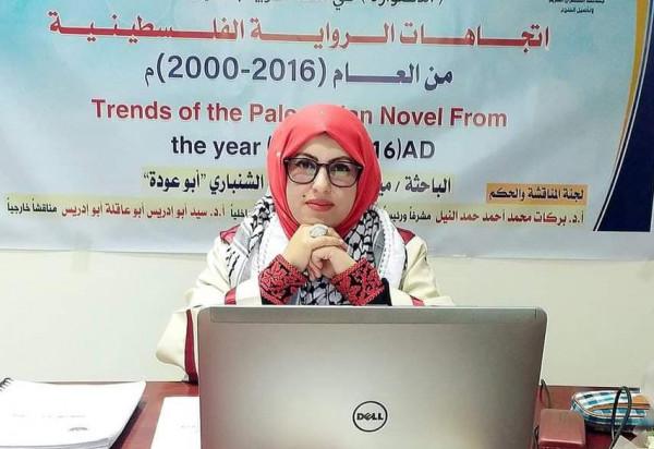 المرجعية الثقافية والنقدية عند الكاتب الفلسطيني محمد بكر البوجي  بقلم: د. ميسون الشنباري