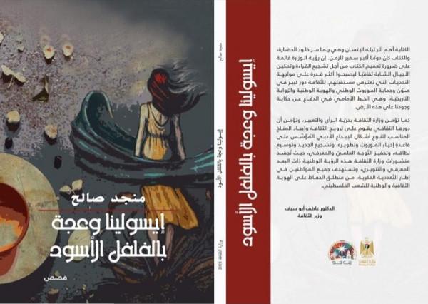 منجد صالح هو الأسلوب نفسه     بقلم فراس حج محمد