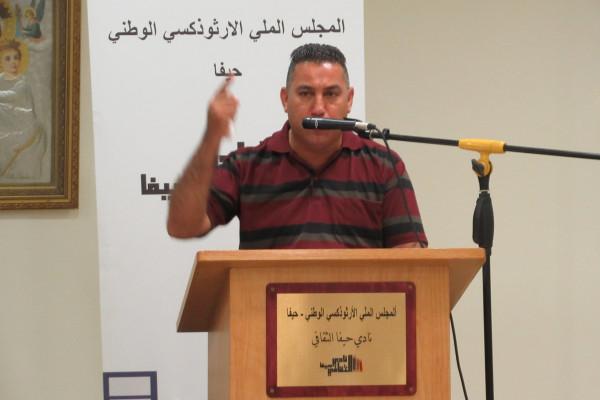 الطريق إلى حيفا     بقلم محمـد علوش