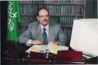 فقيد الامه الاسلاميه بقلم:د.عبد الحكيم المغربي