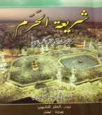 بيوت في دائرة الحنين بقلم:د. نضير الخزرجي
