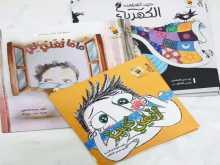 اطلاق كتب دار النحلة الصغيرة المتخصصة في نشر كتب الاطفال