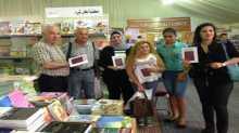 صبحي فحماوي يوقع روايته سروال بلقيس في معرض عمان الدولي للكتاب