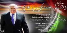 """كلنا """"أبو مازن"""" بقلم:وليد ظاهر"""
