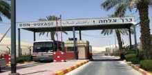 """دولة فلسطينية في """"الهواء"""" ولكن أين """"الجغرافيا"""" بقلم:د.م. حسام الوحيدي"""