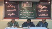 الرواية التاريخية في ملتقى فلسطين الثقافي