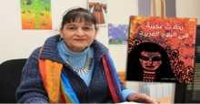 رحلات عجيبة في البلاد الغريبة للدكتورة سونيا نمر يدرج على القائمة النهائية لجائزة كتاب العام لليافعين