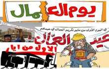 ياعمال العراق ..انتحروا !بقلم:احمد الحاج