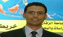 بلاغ إلى من يهمه الأمر  بقلم:يسرا محمد سلامة