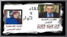 حوار اجتماعي صريح وجريء عن المرأة، مع الكاتبة الفلسطينية أحلام النبريصي