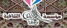 الشاعر الكبير عبد القادر الحسيني يكرم منتدى عاطف الجندي