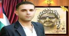 تفجيرات فرنسا   بقلم:أ. سالم رابعة