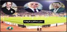 عمان واحة الرياضة العربية بقلم: أسامة فلفل