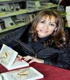 """حفل توقيع رواية """" قيد الدرس """" في معرض القاهرة للكتاب"""
