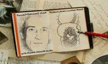 قصة صاحب رسم حنظلة بقلم الأستاذ وسيم وني