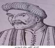 الشاعر خالد الزيباري ونهايات ملحمة سيسبان ..ج5 بقلم:عصمت شاهين دوسكي