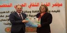 قراءة البيان الختامي وتوصيات مؤتمر القمة الثَقافــي العربي التحضيري الأول من قبل العراق والسعودية