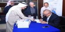"""مؤسسة العويس الثقافية تحتفي بـ (فتاة العرب) وتطلق كتاب """"بحر عوشه"""""""