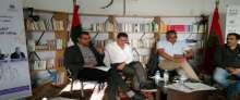 """دار الشعر بمراكش تنظم ندوة """"الشعر المغربي: رهانات التوثيق والرقمنة"""""""