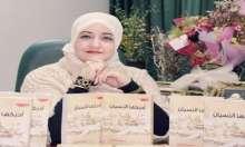 """الجامعة الأردنية تشهر """"أدركها النّسيان"""" و""""أكاذيب النّسيان"""" للشعلان"""