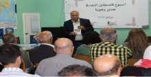 الكاتب صالح أبو لبن يناقش أدب السجون في أربعون يوماً على الرصيف