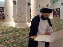 من أجل أسرة إسلامية نموذجية بقلم:السيد محمد علي الحسيني