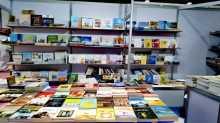 """إصدارات نوعية وفعاليات ثقافية لـ""""الآن ناشرون وموزعون"""" في معرض عمان للكتاب"""