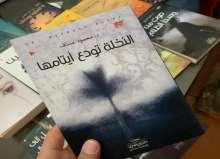 """صدور رواية """"النخلة تودع أيتامها"""" للكاتب د. محمود عساف"""