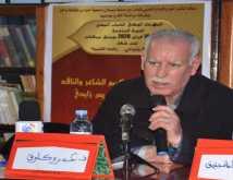 القصيدة العمودية بين التقعيد والتحديث بقلم:د. عمرو كناوي