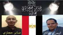 صابر حجازي يحاور الكاتب المصري الأديب أيمن الداكر