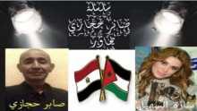 صابر حجازي يحاور الأديبة والإعلامية الأردنية سارة السهيل