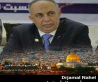 أجمل حُُب، وأبغض حُب بقلم:جمال عبد الناصر أبو نحل