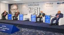 """رئيس الوزراء الأسبق مضر بدران يشهر مذكراته السياسية في """"منتدى شومان"""""""