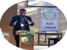 الحق في نقد الشخصيات العامة: بين المسموح والممنوع  بقلم: د. أمجد شهاب