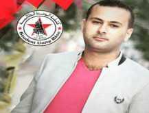جامعات غزة بين سندان كلفة التعليم ومطرقة «كورونا»